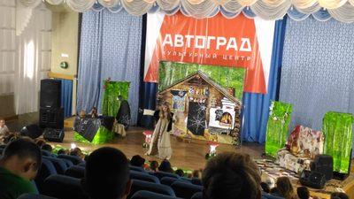 Спектакль СИЛА БОГАТЫРСКАЯ в МАУ ДКИТ
