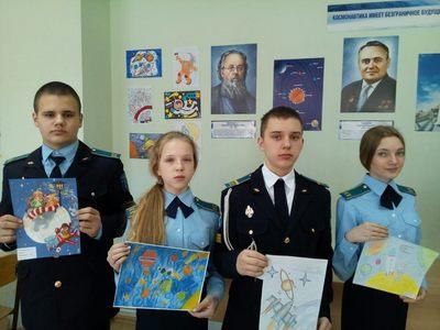 К 85-летию Юрия Гагарина.
