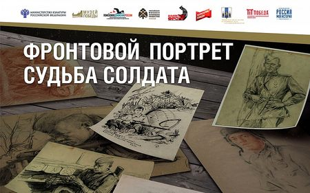 Мультимедийная выставка